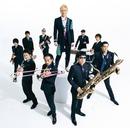 夏のわすれものfeat.東京スカパラダイスオーケストラ/Love Letter/つるの剛士