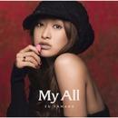 My All/山田 優
