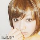 あの頃に戻れない/K.J. with MAY'S