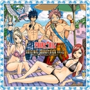 「FAIRY TAIL」ORIGINAL SOUNDTRACK VOL.2/高梨康治