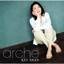 arche/安蘭けい