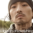 Labyrinth of Lovelything/KEN-U
