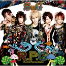 R.P.G.~Rockin' Playing Game/SuG