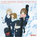 K-ON!! ORIGINAL SOUND TRACK Vol.2/サウンドトラック