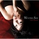 Once I Loved/Woong San