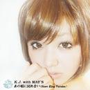 あの頃に戻れない Snow Ring Version/K.J. with MAY'S