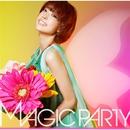 エガオノマホウ/MAGIC PARTY