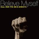 Believe Myself/Dear,KEN THE 390&SHIKATA