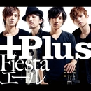 Fiesta/エール/+Plus