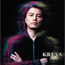 挑め/KREVA