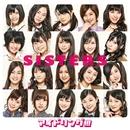 SISTERS(通常盤)/アイドリング!!!