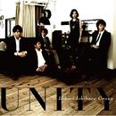 UNITY/市原ひかりグループ