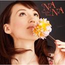 NANA/安井さち子