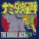 ナミダ流星群/the BOOGIE JACK