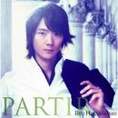 PARTIR パルティール~旅立ち/平林龍