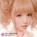 近づきたくて/K.J. with YU-A