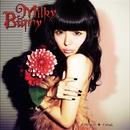 ずるいよ…/I Wish(通常盤)/Milky Bunny