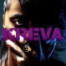 ストロングスタイル/KREVA