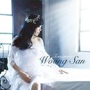 Tomorrow/Woong San