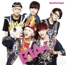 Beautiful Target-Japanes ver.- 初回限定盤B/B1A4