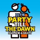 PARTY TILL THE DAWN feat.宏実&DAZZY/DJ 下拓
