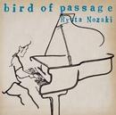 bird of passage/野崎良太