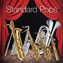 決定盤!!ブラバン スタンダード・ポップス/東京佼成ウインドオーケストラ