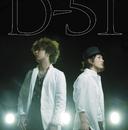 セピア/D-51