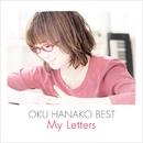 奥華子BEST ~My Letters~/奥 華子