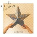 さよならミュージック/the ARROWS