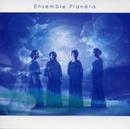 Ensemble Planta/アンサンブル・プラネタ/アンサンブル・プラネタ