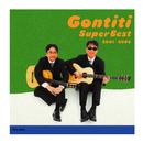 GONTITI/スーパーベスト 2001-2006/ゴンチチ