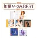 Anthology 加藤いづみBEST/加藤いづみ