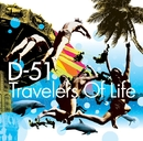 Travelers Of Life/D-51