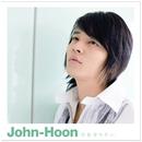 君を守りたい(通常盤)/John-Hoon