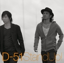 Stand Up !/D-51