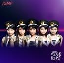 JUMP【初回盤B】/ベイビーレイズJAPAN