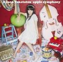 apple symphony【通常盤】/竹達彩奈