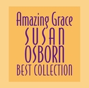 スーザン・オズボーン・ベスト・コレクション アメイジング・グレイス/Susan Osborn