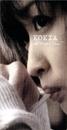 愛しているから/KOKIA