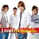 ギラギラRomantic HIROKI Ver./Lead