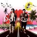 Daisy/D-51