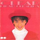 CLEAR/西田ひかる