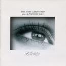 夜空のムコウ~J-POPヒット曲集Vol.2~/アンディー・エズリン・トリオ