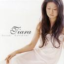 Tiara/川上さとみ