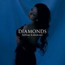 Diamonds/川上さとみ