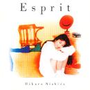 Esprit/西田ひかる