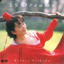 19 Dreams/西田ひかる