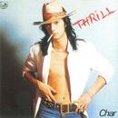 CD選書  THRILL/Char