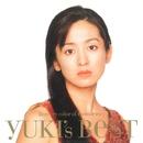 YUKI's BEST/斉藤 由貴